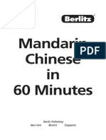 Mandarin Chinese in 60 Minute