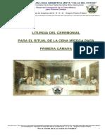 Ritual Del Ceremonial de La Cena Mistica Para Primera Camara MRGLHM Valle Del Potosí
