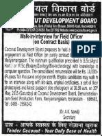 Notification Coconut Devemopemnt Board Walk in for Field Officer Posts