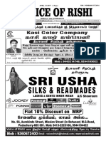 Voice of Rishi _28th Issue