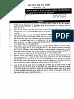Associate_professor_Advertisement_03.05.2018.pdf