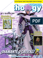 Mythology_Diciembre_shura_rioja_final.pdf