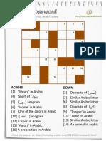 silangkata.pdf