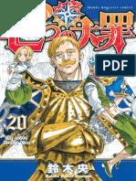 Nanatsu no Taizai TOMO 20.pdf