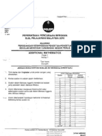 Additional Mathematics Kertas 1 - Trial Perlis SPM 2010 - http://edu.angnetwork.com/