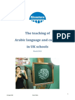 Arabic Report 2015