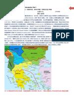 20180516 東南歐20日- 行程簡介