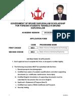 APPLICATION-FORM-2018-2019.doc