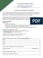 2018OMC SCHOLARSHIP Application.pdf
