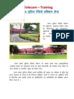 21_9_2015_10_53_24_final telecom pdf (1)