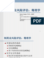 1.3 Toxicology for Risk Assessment PKU 2013-Cn-By Yao.pptx