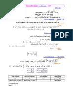 res-den.pdf