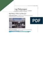 bahagi ng newspaper or dyaryo.docx