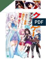 Kusoge Online BETA Volume 1