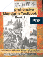 Comprehensive Mandarin Textbook I