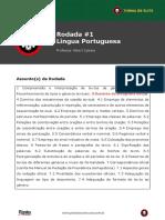 Rodada 1 Portugues