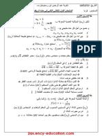 Math 2m16 2trim3