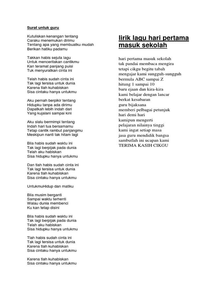 Surat Cinta Untuk Guru Lirik