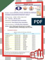 U-11 National Tournament
