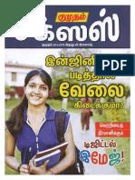 Kumudham Article