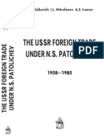 The Ussr Foreign Trade Patolichev
