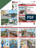 Worker Pamphlet - Hindi