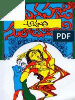Ahuthi  by Yeddanapudi.pdf