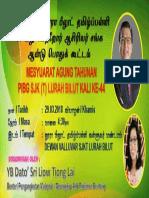 Pibg Banner (2)