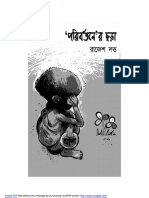 PORIBARTANER CHHARA  A collection of Bengali Rhymes by Rajesh Datta February 2013