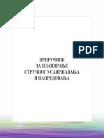 Prirucnik_nije ceo.pdf
