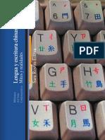 Lengua y Escritura Chinas