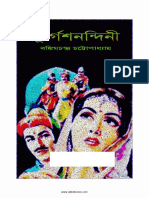 durgeshnandini1.pdf