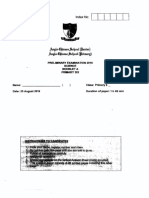 P6 Science SA2 2016 ACS Exam Papers