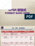 Upsr New Format