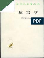 Politic_Aristole.pdf