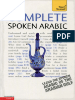Teach Yourself Complete Spoken Arabic of the Gulf