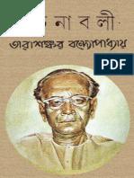 Tarasankar Rachanabali-01