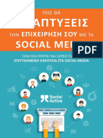 Social-Media-eBook.pdf