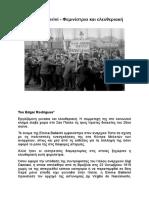 EMMABALLERINI.pdf