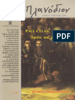 Celan Paul - Αφιόνι και μνήμη (, ΠΛΑΝΟΔΙΟΝ).pdf