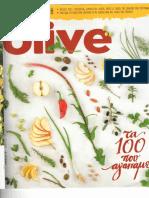 Olive Τεχ121 Μαρτ 2018