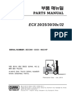 ECX20-32 (Lot No _ 9653).pdf
