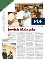 AJN_Jewish_Malaysiasmall