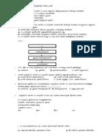 225438320-Kertas-Ujian-RBT-Tahun-4-SJK-Versi-Tamil.docx