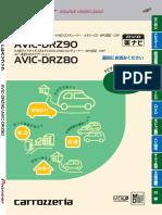 Manual Avic Drz60
