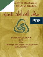 On_Loaned_Consonants_in_the_Spoken_Arabi.pdf