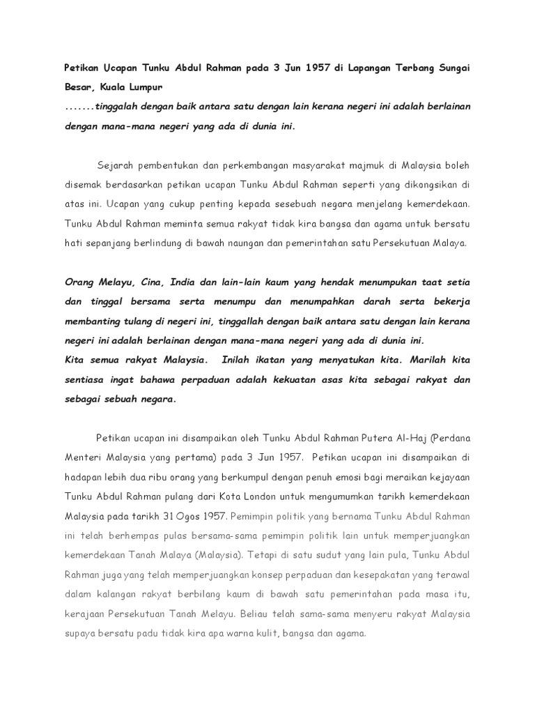 Ulasan Ucapantunku Abdul Rahman Southeast Asia Strait Of Malacca