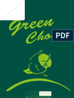 2008 greenchoice