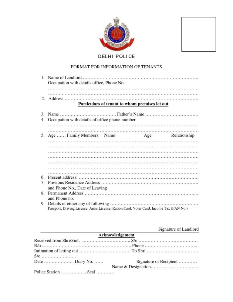 Tenant Verification form