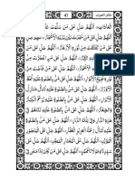 Dalailul Khairat Complete (for Printing) 2